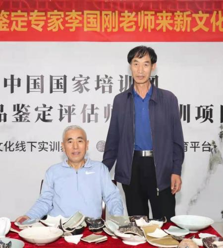 张傲忠 新文化艺术培训中心第六十七届学员